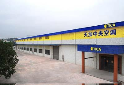 天加空调新厂区网络设计 实施